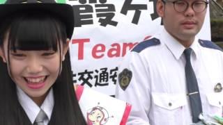 AKB48チーム8福井県代表の長久玲奈ちゃんの一日警察署長の様子です。 も...