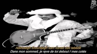 Kel Assouf ~Tetawenam~ with lyrics subtitle