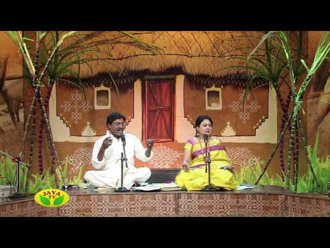 Aruvadai Thiruvizha - Pongal Special Program - Part 01