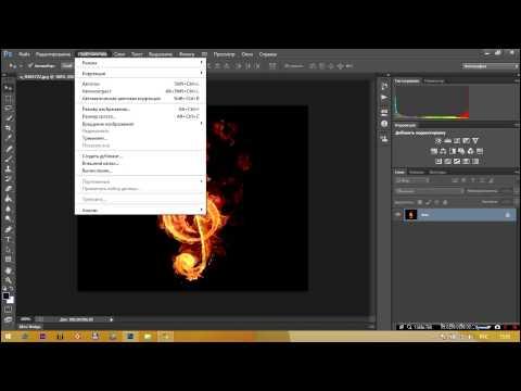 #Инверсия в Adobe Photoshop