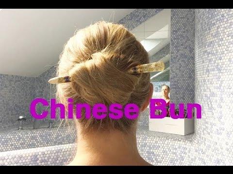 Frisur Anleitung: Chinese Bun