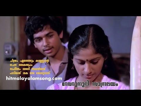 Viswa sagara chippiyil song download.