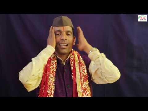 Latest Garhwali #Narsing Devta Jagar #Singer- Pyare Mohan Dondiyal #R K Digital Films