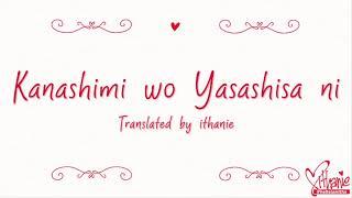 [SUB INDO] Little by Little - Kanashimi wo Yasashisa ni '悲しみをやさしさに'  (Naruto  Ost. Opening 3)