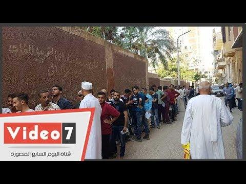 اليوم السابع :أولياء أمور طلاب العامة بأسيوط يشكون إجراءات تقديم التظلمات