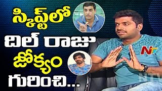 Ravi Teja and Anil Ravipudi about Dil Raju's Involvement & Guidance in Script || Raja The Great