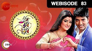 Tumi Robe Nirobe - Indian Bangla Story - EP 83 - Zee Bangla TV Serial - Webisode