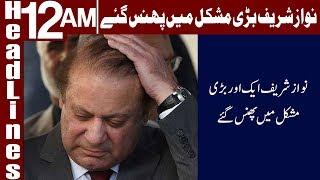 Nawaz Sharif Bari Mushkil Main Phans Gaye - Headlines 12 AM - 3 June 2018 | Express News
