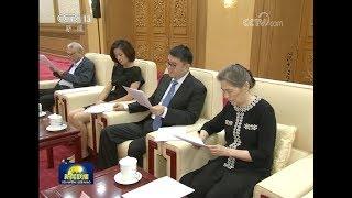 王岐山岳父100周年纪念 姚明珊姚庆出席