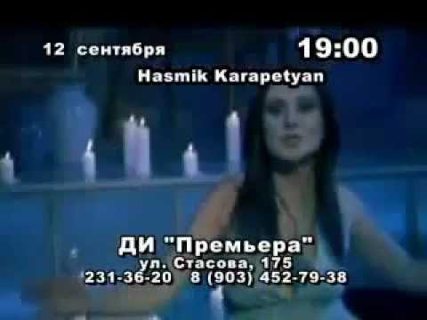 Праздничный концерт в Краснодаре!.flv