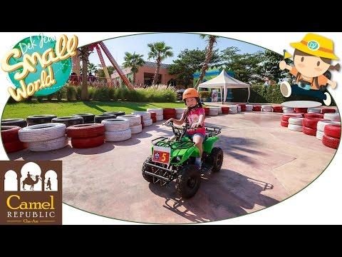เด็กจิ๋ว@Camel Republic#5 ขี่รถ ATV ของเด็ก [N'Prim W317]