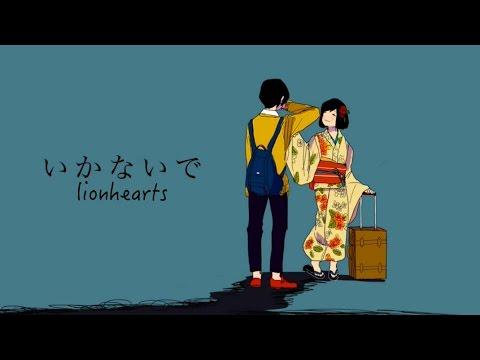 【Emery】「Ikanaide | いかないで」【Vocaloid Piano Ver.】
