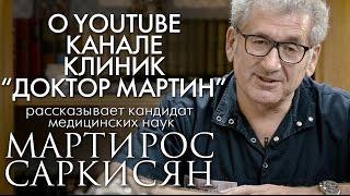 видео Сериал Доктор Мартин (Doc Martin) смотреть онлайн бесплатно!