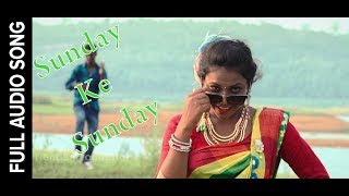 New Santali Song 2017 | Official Release Of Sunday Ke Sunday Song | Friends Production Balasore