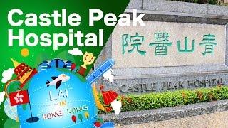 Castle Peak Hospital Open Day