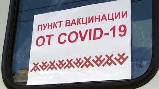 В праздничные первомайские дни по всей стране продолжается массовая вакцинация от COVID 19