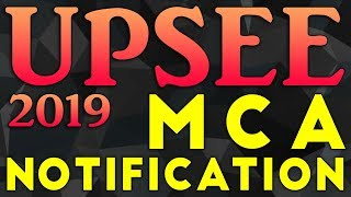 2019 UPSEE MCA Entrance Exam Form Notification || In Style of Amit Katiyar