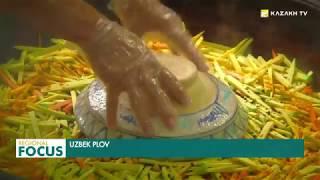 Interesting about Uzbek plov