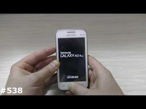 Сброс настроек SAMSUNG Galaxy Ace 4 Neo Duos SM-G318 (Hard Reset SAMSUNG Galaxy Ace 4 Neo SM-G318)