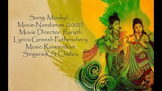 Mouliyil Mayilpeeli Charthee   Song With Malayalam Lyrics    HD  Nandanam