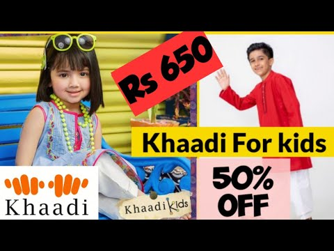 KHAADI For Kids 50% Discount Price | Winter Sale2020 | Shopping Sale On Top Pakistan Clothing Brands