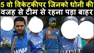 भारत के 5 ऐेसे विकेटकीपर जिन्हें धोनी के कारण टीम में नहीं मिल पाई जगह   Headlines Sports