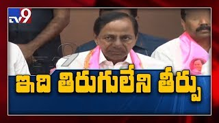 Itand#39;s peopleand#39;s victory: KCR interacts with media