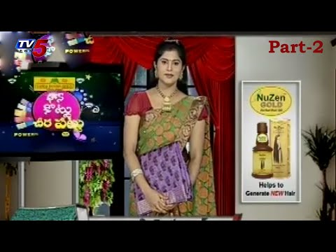 Gadwal weavers society special designer sarees Part -2 | Snehitha: TV5 News