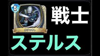 「ステルステリー」のデッキレシピと立ち回り http://dq-rivals.game-ai...