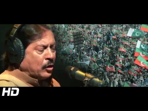BANAY GA NAYA PAKISTAN (PTI SONG) - ATTA ULLAH KHAN ESAKHELVI - OFFICIAL VIDEO - ATTAULLAH KHAN