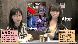4月10日にイメージDVDを発売される 「あまね飛鳥」改め「有絢寧わおん」...