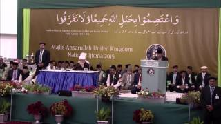 Ansar Ijtema UK 2015