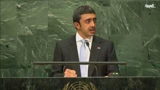 عبدالله بن زايد: إيران تزعزع المنطقة بالتدخلات والصواريخ والميليشيات