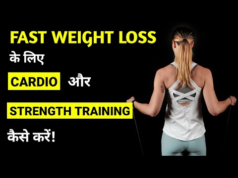 How to Lose Weight Fast | Men & Women | Cardio & Strength Training | Belly Fat