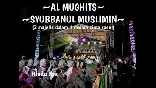 Syubbanul Muslimin Live In Blitar Rindu Ibu voc. Gus Azmi.mp3