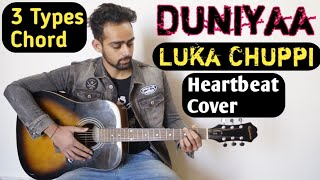 Duniyaa | Luka Chuppi | Akhil | Full Song Guitar Lesson| Step by Step Progression | Easy learning