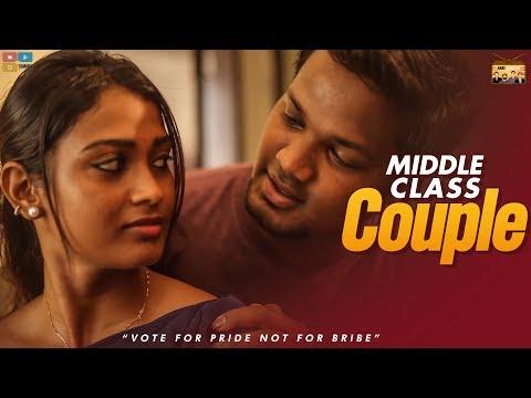 Middle Class Couple    Madhan Maddy, Poornima Ravi    Narikootam    Tamada Media