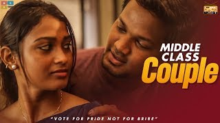 Middle Class Couple | Madhan Maddy, Poornima Ravi | Narikootam | Tamada Media