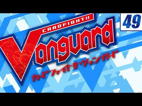[Sub][Image 49] Cardfight!! Vanguard Official Animation - Bonds