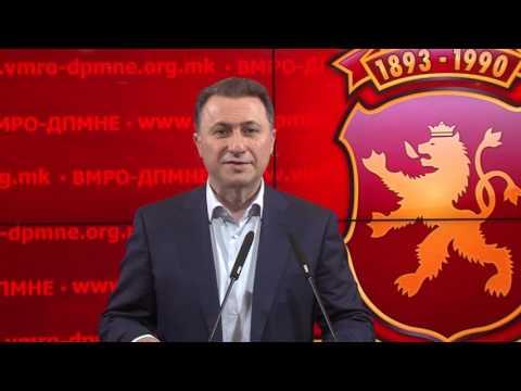 Вонреден прес на Никола Груевски