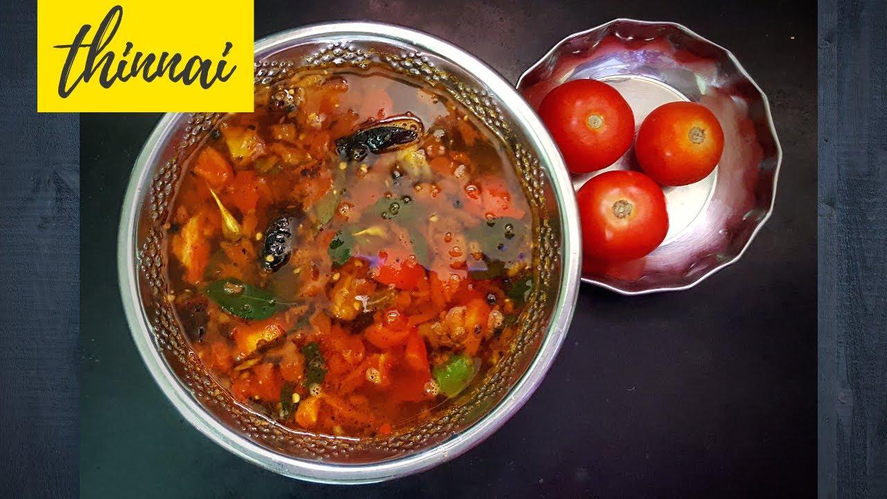 Instant Tomato Rasam | Thakkali Rasam Recipe in Tamil | How to Make Rasam