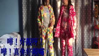 晴高兒-S161皇仁舊生會中學