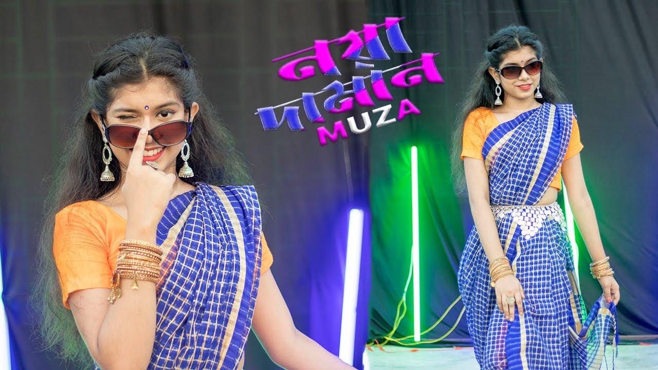 MUZA - Noya Daman Dance Cover   আইলারে নয়া দামান   ( ft.Tosiba and Meem Haque ) Prantika Adhikary  