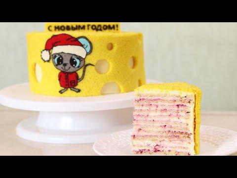 ТОРТ на НОВЫЙ ГОД 2020🧀 ПРОСТОЙ ПЕСОЧНЫЙ ТОРТ🧀 SHORTBREAD CAKE