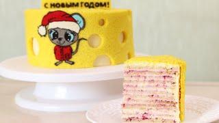 ТОРТ на НОВЫЙ ГОД 2020 ПРОСТОЙ ПЕСОЧНЫЙ ТОРТ SHORTBREAD CAKE