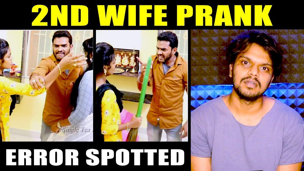 2nd Wife Prank   ERROR SPOTTED   ARUNODHAYAN