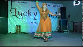 Lucky No1 DJ Moga . Contact  98145-62315