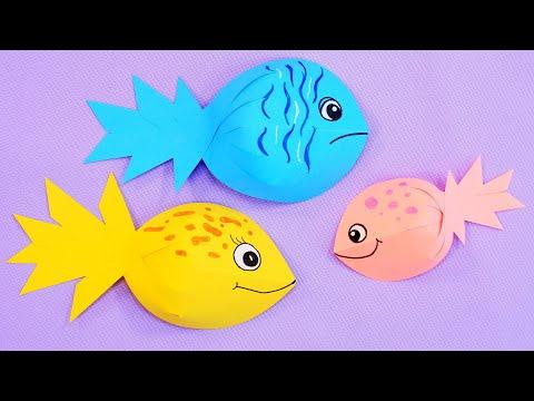 Рыбки своими руками