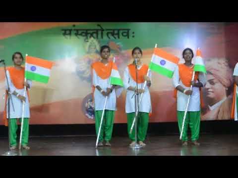 Kendriya Vidyalaya, Ashok Nagar  (Sanskrit Music Competition)
