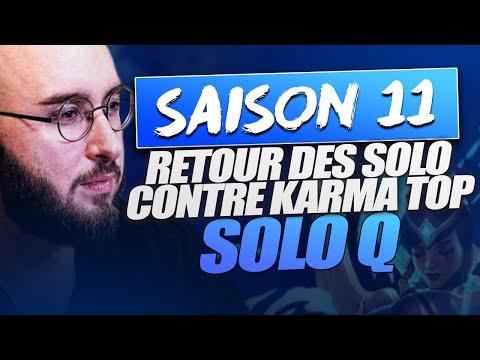 Vidéo d'Alderiate : [FR] ALDERIATE SOLOQ - GAREN VS KARMA - SAISON 11 - SASKUE IS LEGENDARY !!!